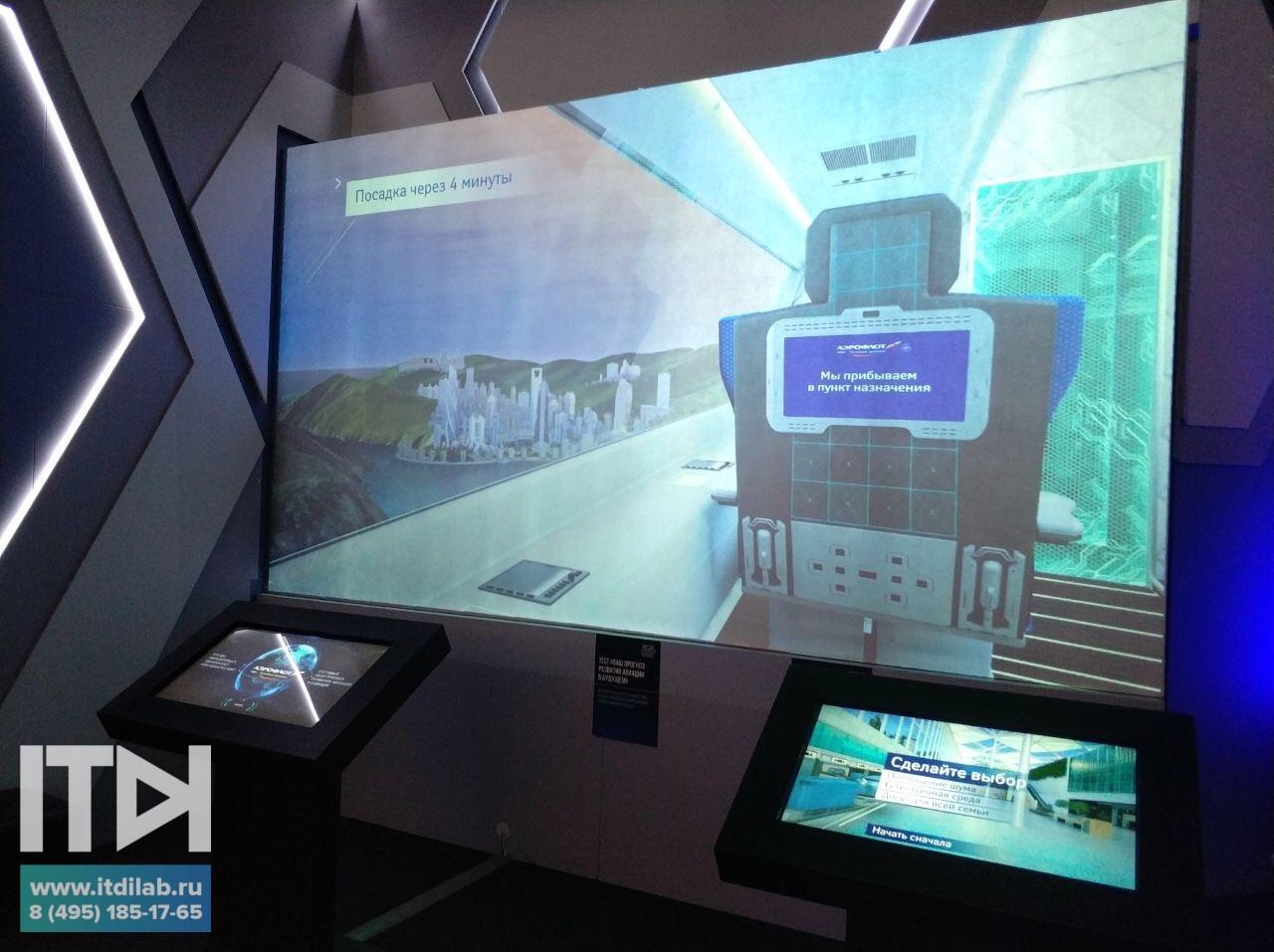 Компания ITDILAB совместно с компанией APPOLLO DIGITAL разработали проект бустройства целого обучающего центра компании Аэрофлот