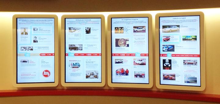 Специалисты компании Appollo Interactive создали и установили сенсорный программно- аппаратный комплекс «Интерактивный музей Toyota» в автосалонах городов России