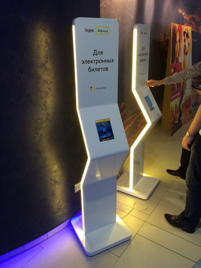 Специалисты компании ITDILAB разработали брендированные стойки Яндекс для покупки электронных билетов