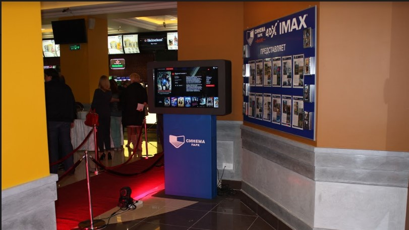 """Специалисты компании ITDILAB  разработали интерактивные стойки для сети кинотеатров """" Синема Парк """""""
