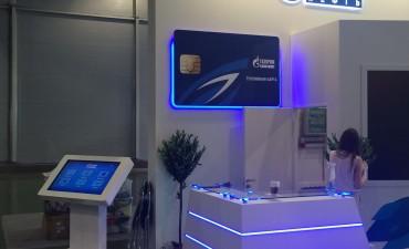 """Интерактивное оборудования для стенда корпорации """" Газпром"""""""