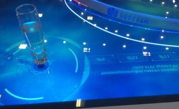Интерактивный бар для стенда ВТБ24 (г. Москва)