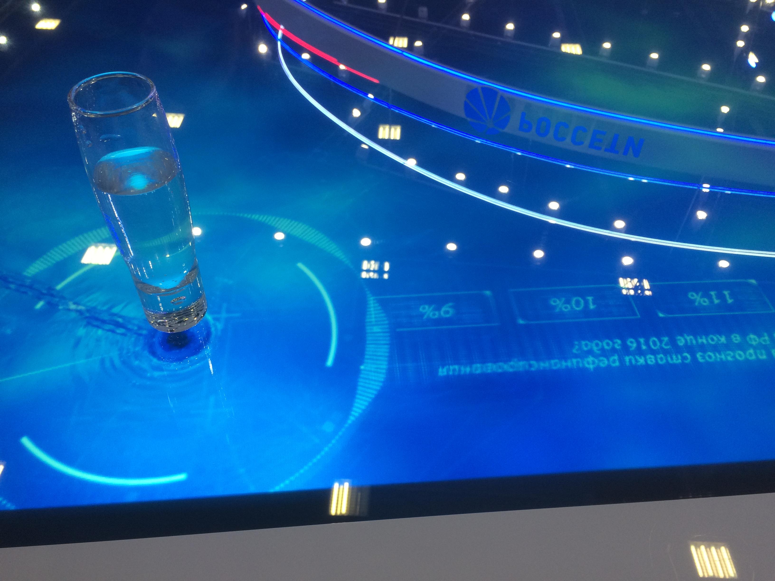 Компания Appollo Production в сотрудничестве с ITDILAB спроектировала и разработала комплекс интерактивного бара специально для стенда ВТБ 24