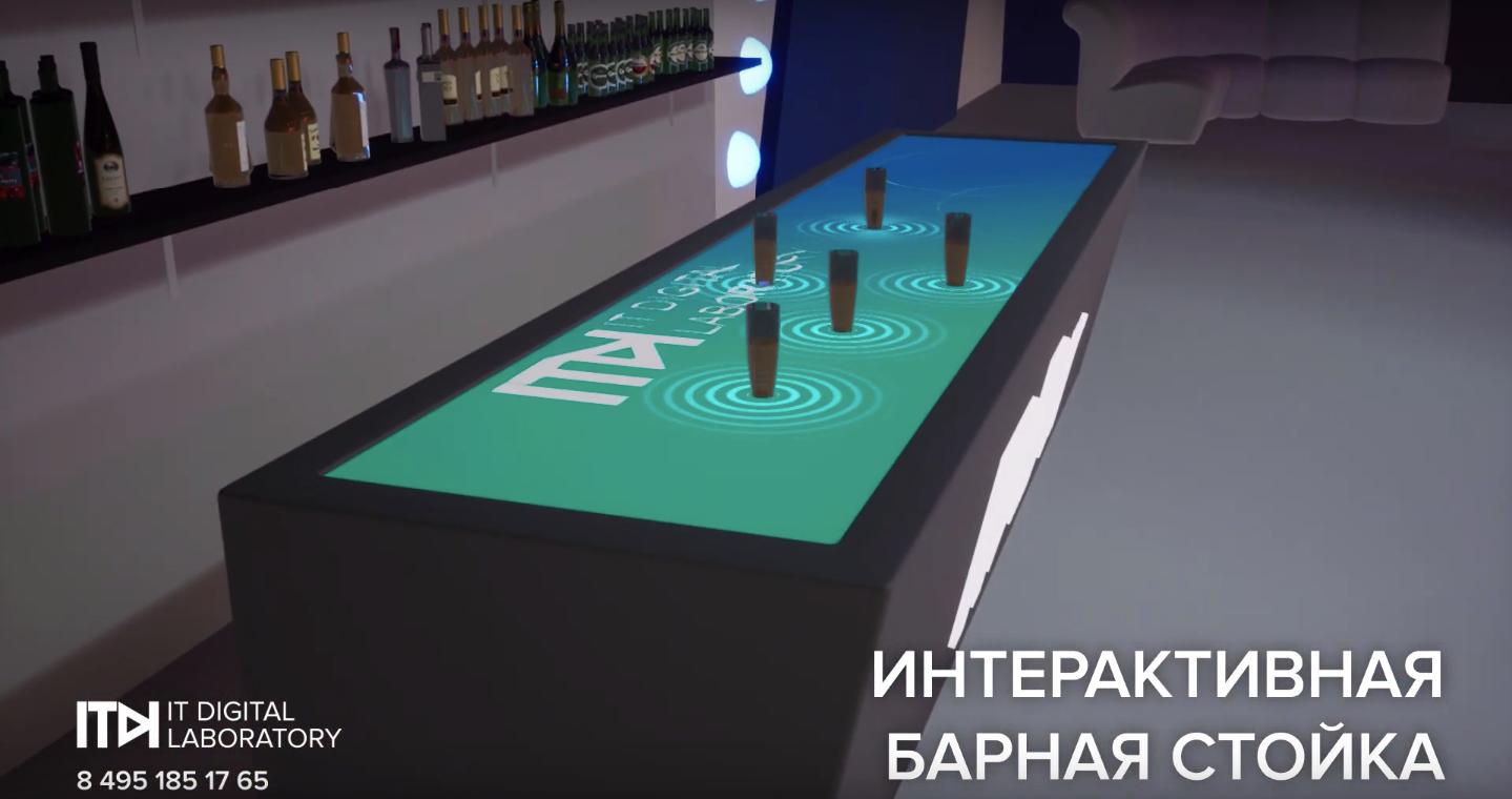 Компания ITDILAB разработала концепт интерактивного ночного клуба с мультитач столами, интерактивным баром, видеостенами, голограммами и проекционным танцполом.