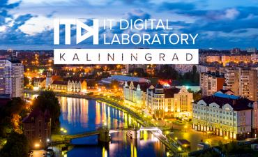 Открытие представительства компании ITDILAB в Калининграде