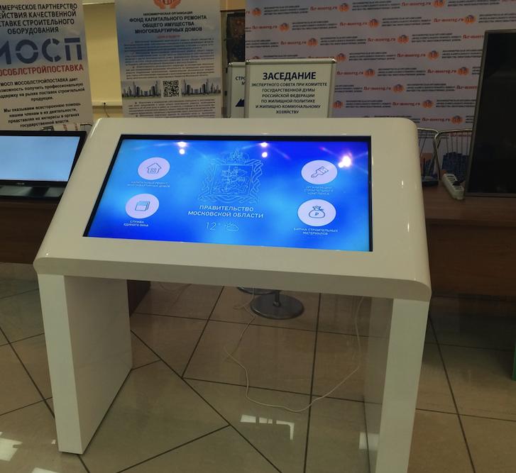 Компания ITDILAB открывает офис в Калиниграде и будет специализироваться на аренде интерактивного оборудования