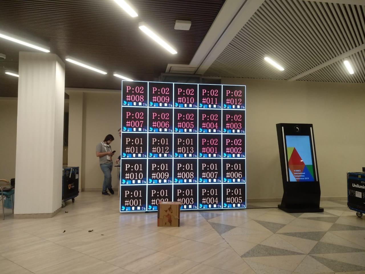 Специалисты компании ITDILAB произвели монтаж и обслуживание светодиодного экрана повышенной яркости на мероприятии для Федеральной Антимонопольной Службы России