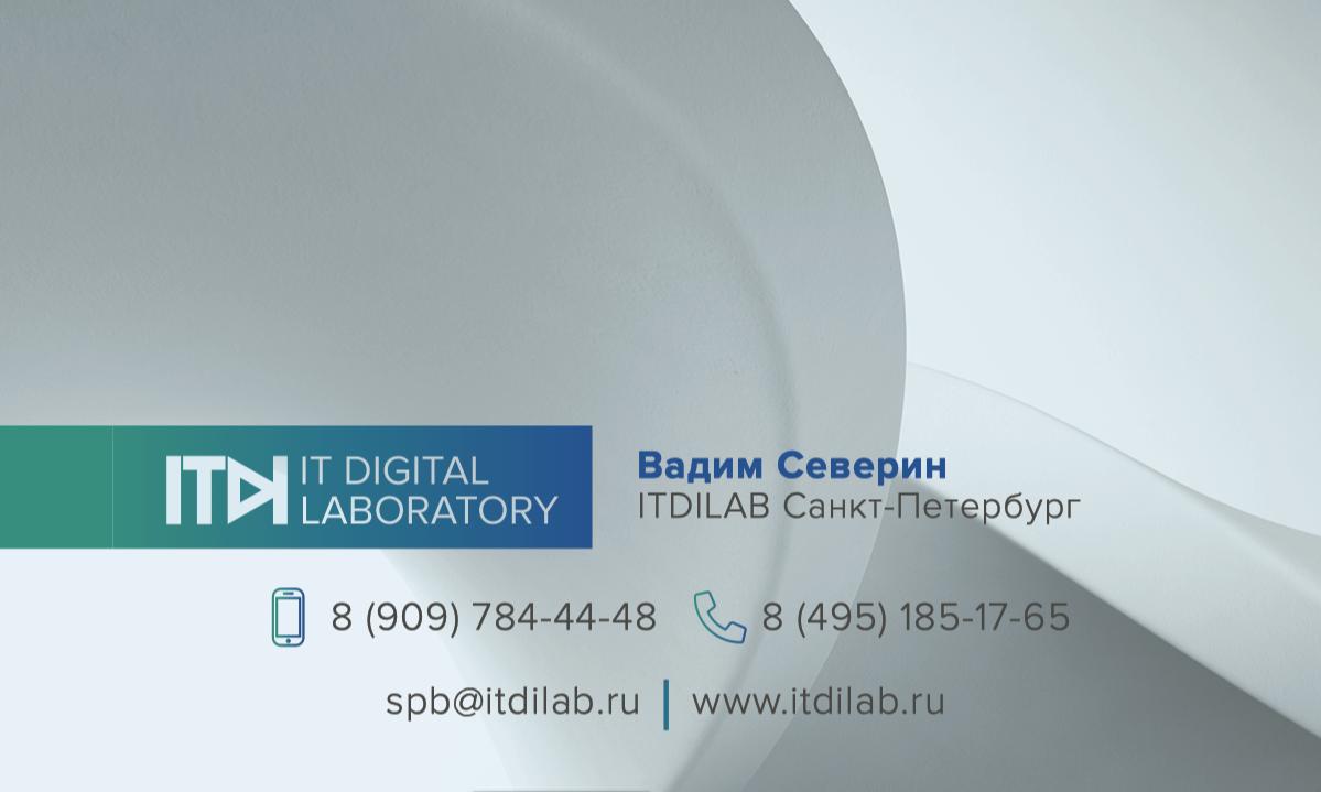Компания ITDILAB расширяет свои границы: в Сентябре открылось представительство в северной столице России.