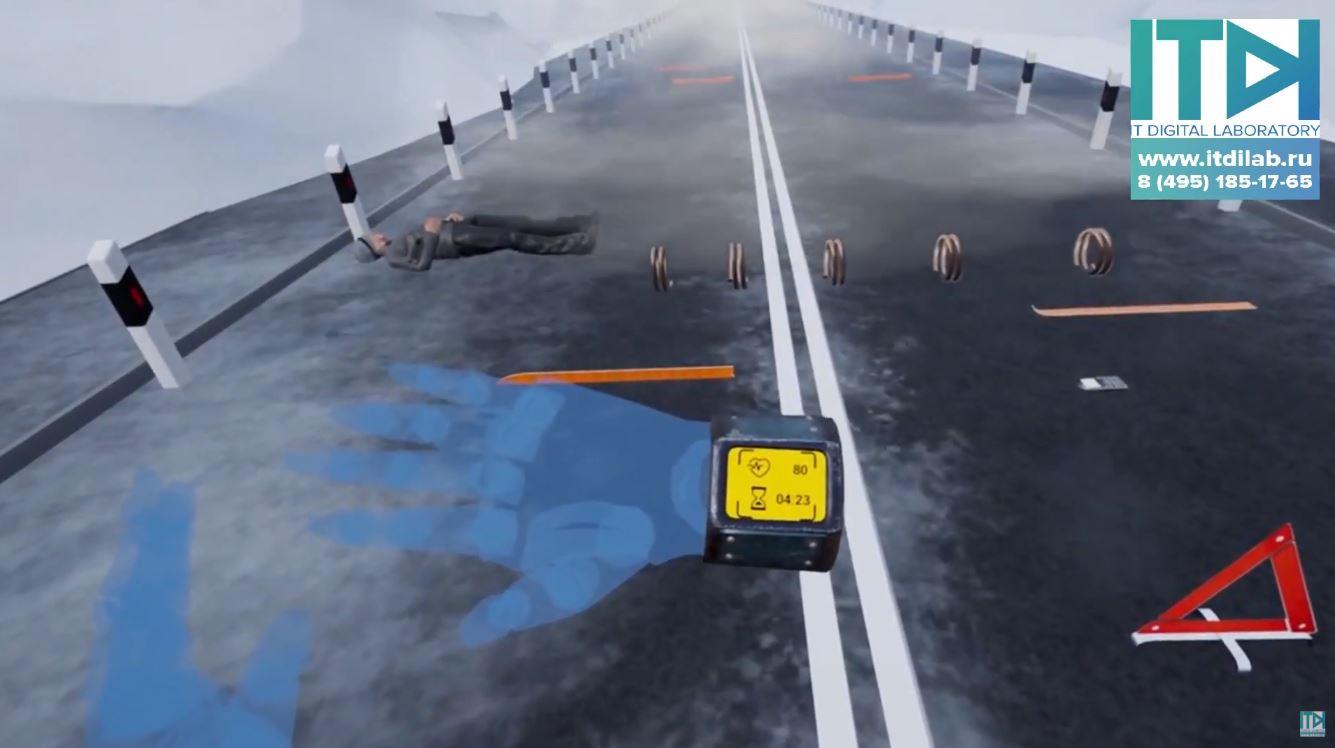 Команда специалистов ITDILAB занимается разработкой симуляторов виртуальной реальности