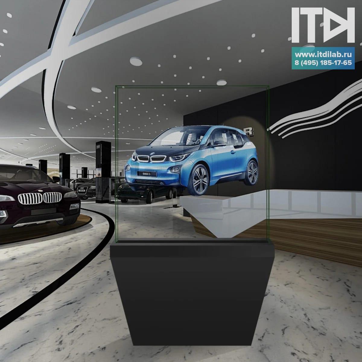 Компания ITDILAB предоставляет спектр услуг по размещению голографического оборудования на Ваших торговых площадках, выставках, и любых других мероприятиях.